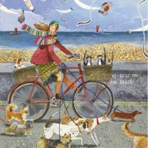 No Dogs Allowed On The Beach by Stephanie Lambourne