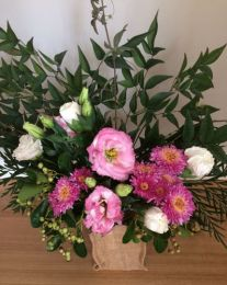 Bouquet of the Day - FREE DELIVERY!